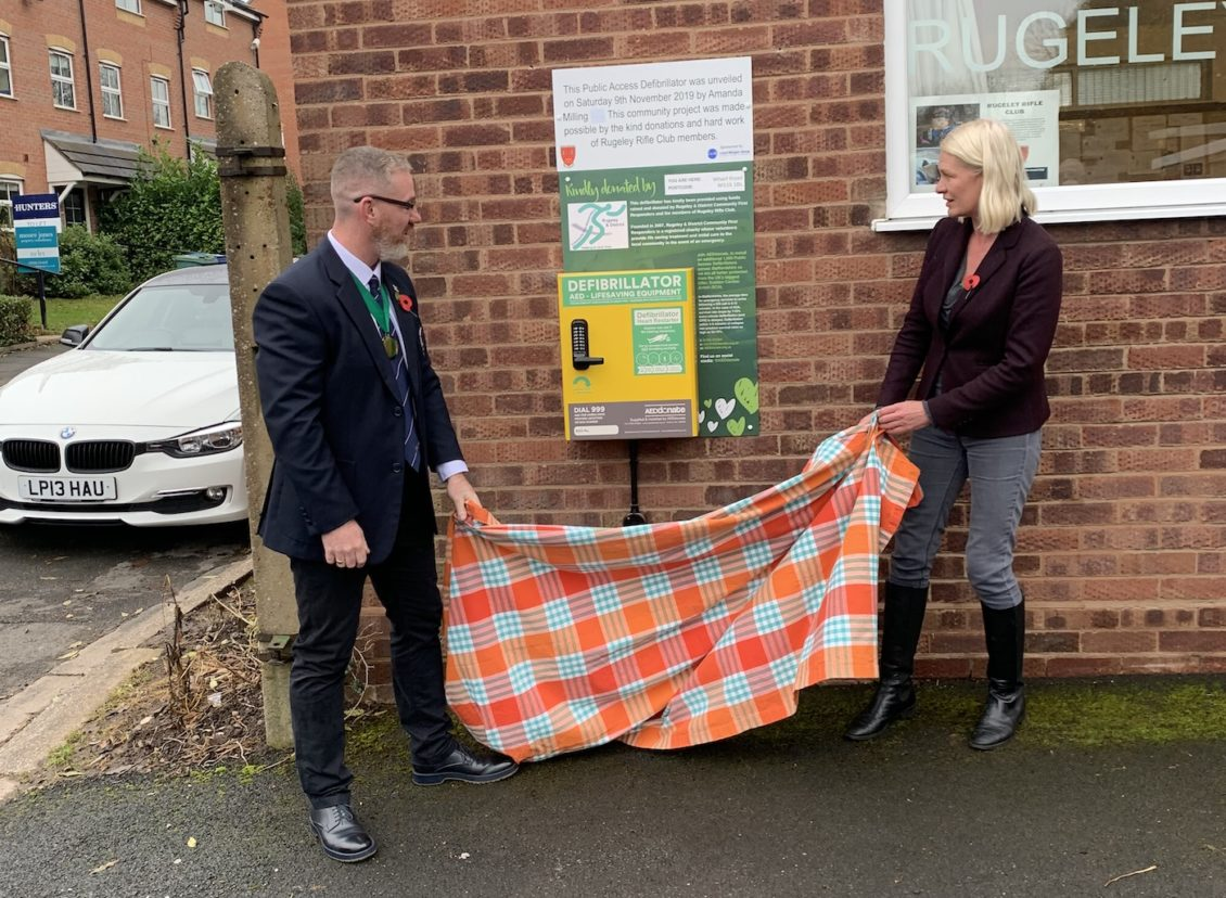 A new Automatic Defibrillator is unveiled